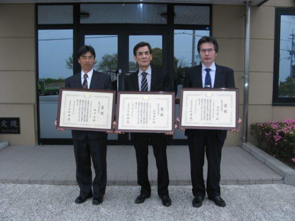 平成24年度 文部科学大臣表彰 創意工夫功労者賞