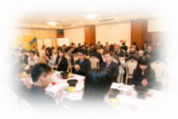 中尾工業創立55周年記念式典